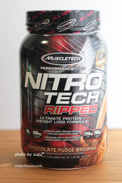 Muscletech, Nitro Tech Ripped, Ultimate Protein + Weight Loss Formula, Chocolate Fudge Brownie