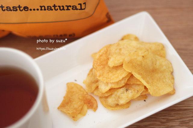 Kettle Foods, ポテトチップス、ハニーディジョン、 5 oz (141 g)