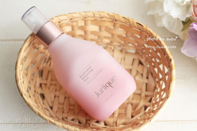 ジュリーク化粧水