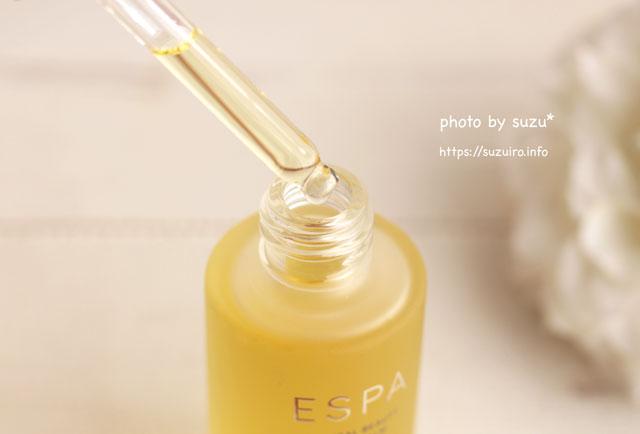 ESPAの美容液