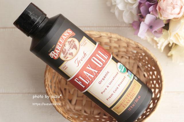 Barlean's, ハイエストリグナン フラックス(亜麻)オイル, 100%オーガニック, 8 fl oz (236 ml)