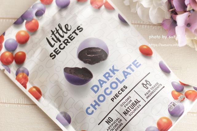 Little Secrets, ダークチョコレート ピース、5 oz (142 g)のパッケージ画像