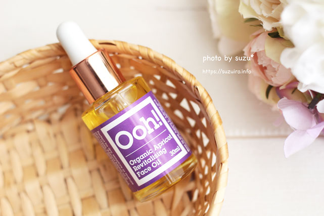 Ooh! - Oils of Heaven Organic Apricot Revitalising Face Oil 30ml