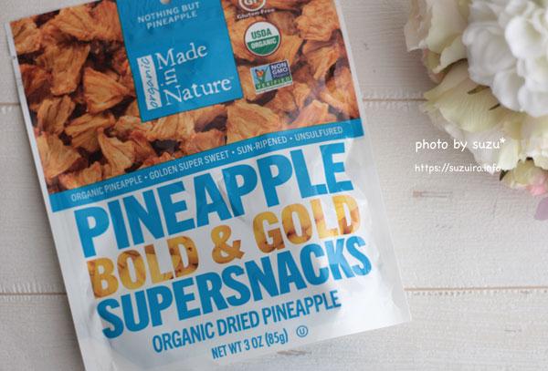 Made in Nature, オーガニック、パイナップルボールド&ゴールドスーパースナックの画像