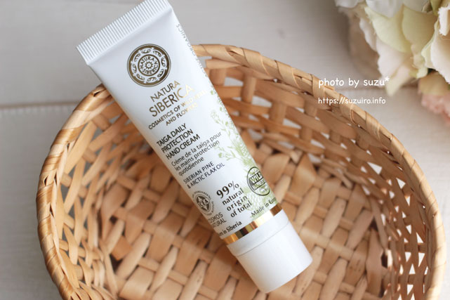 Natura Siberica Taiga Daily Protection Hand Cream 75ml