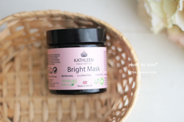 Kathleen Natural Bright Mask 60ml