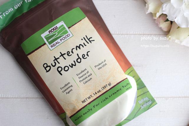 Now Foods, リアルフード, バターミルク パウダーの画像