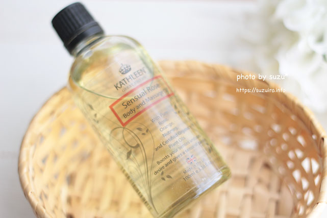 Kathleen Natural Sensual Rose Body and Massage Oil 100ml