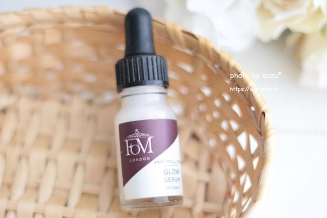 FOM London Skincare Anti - Pollution Glow Serum