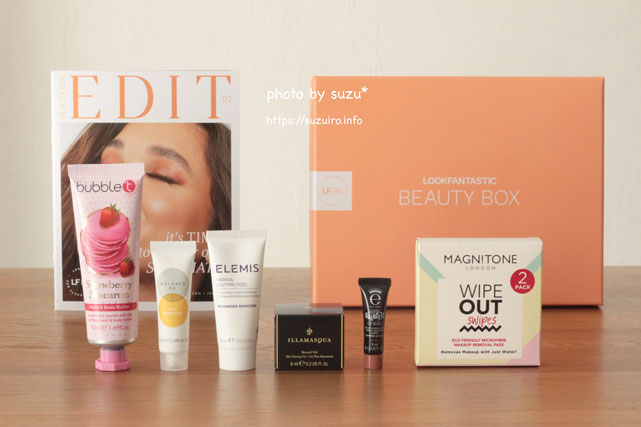 Look Fantastic Beauty Box February 2021